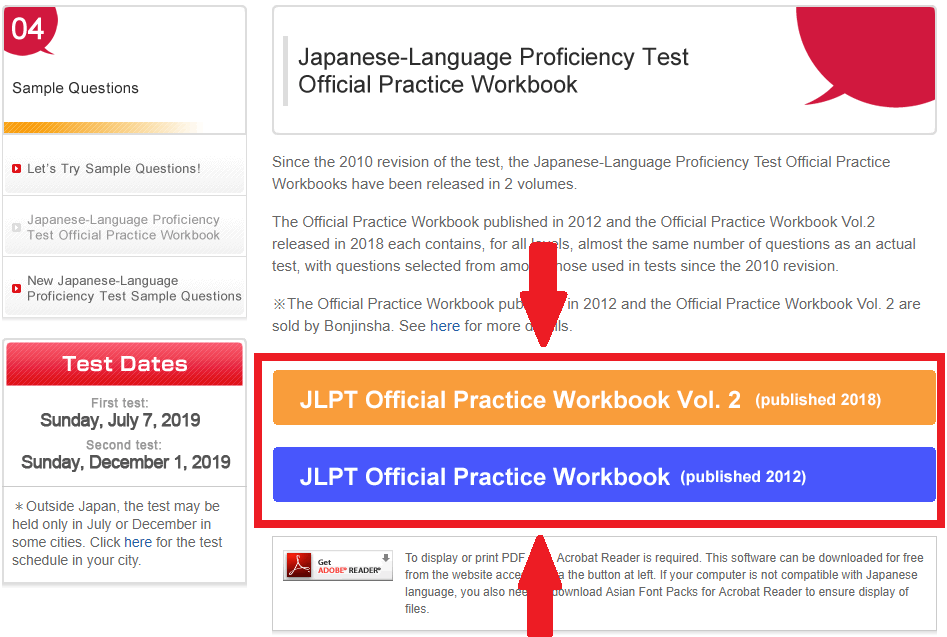 Two Free JLPT Practice Tests - Pass Japanese Test